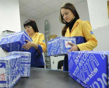 Профессия почтового работника