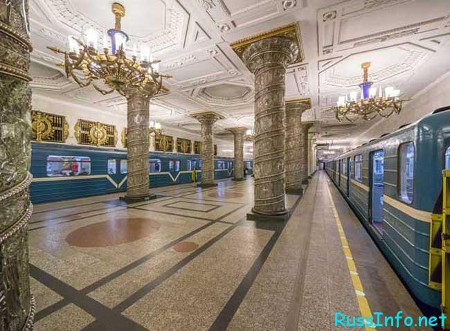стоимость проезда в городском подземном транспорте