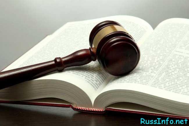 законы и нормативные акты