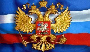 Законодательство Российской федерации