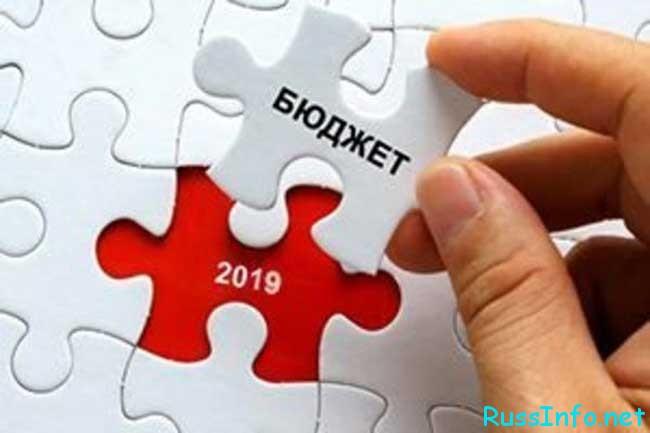 Подход к планированию бюджета Российской Федерации