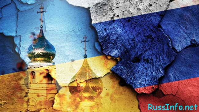 общие прогнозы для Украины