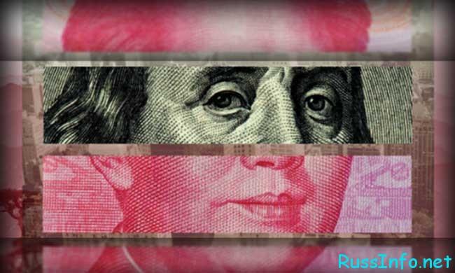 Какой прогноз по поводу юаня дают эксперты