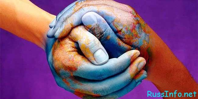 Прогноз для мира