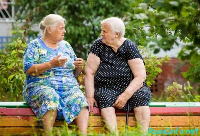 Свежие новости о повышении пенсии с 1 октября