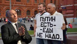 как жить в 2019 году в России