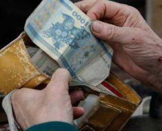 Повышение пенсии в 2019 году в Беларуси