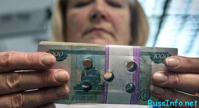 Давление на рубль