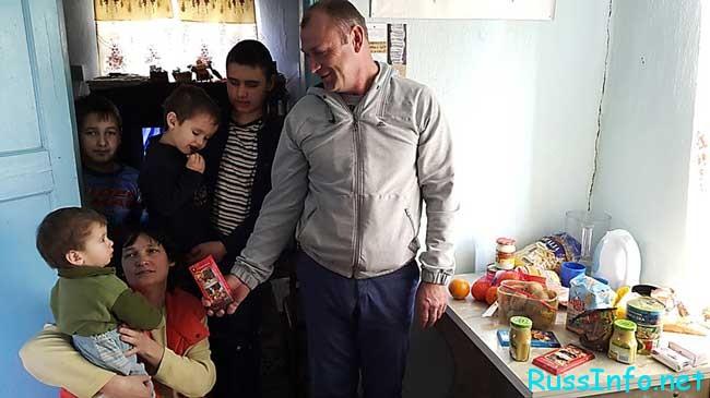 льготы для многодетных семей в России