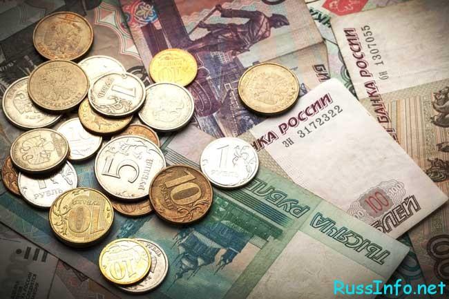 «Странные» рубли – что нужно знать