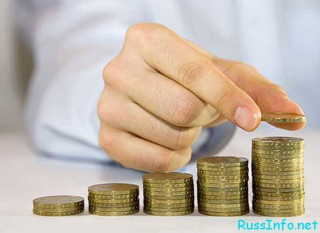 Прибавки к пенсиям