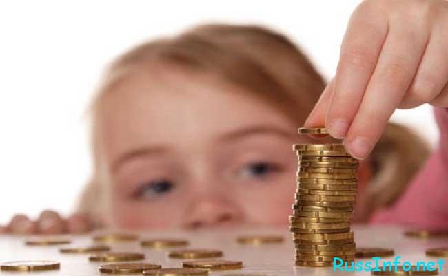 До какой суммы налоговый вычет на детей в 2019 году