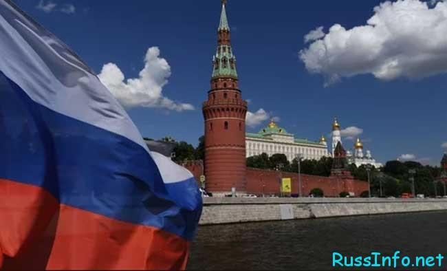 Чего можно ожидать россиянам