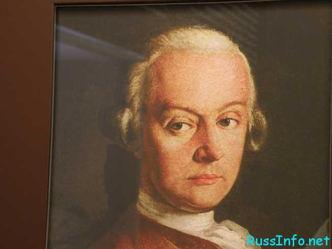 Леопольд Моцарт
