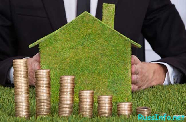 Особенности уплаты земельных налогов