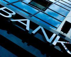 Вложения в банковские счета