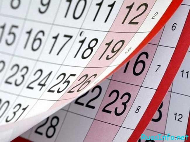 зависит от количества трудосмен и выходных