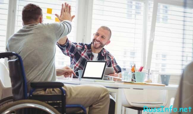 Инвалидность – как получить?