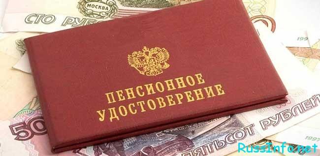 власти обещали существенно увеличить пенсии