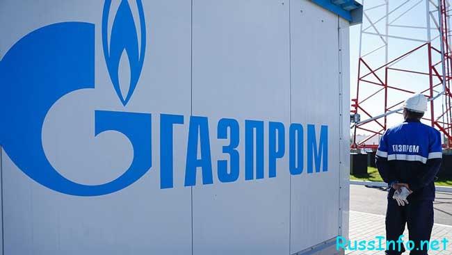 «Газпром» - на сегодняшний день это довольно успешная компания