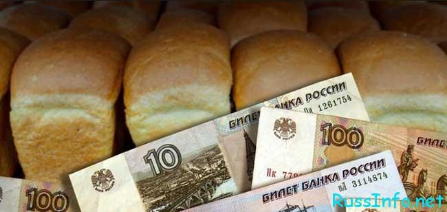 Продукты дорожают, цены на тарифы ЖКХ неумолимо растут