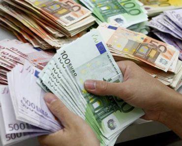 о курсе Евро на декабрь