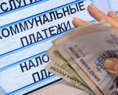 Расчет субсидии на оплату коммунальных услуг