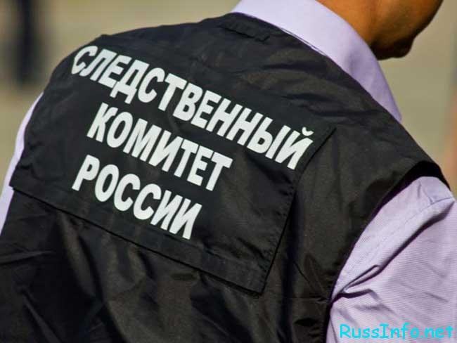 Реформа следственного комитета