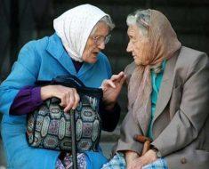 Пенсионная реформа массово обсуждается