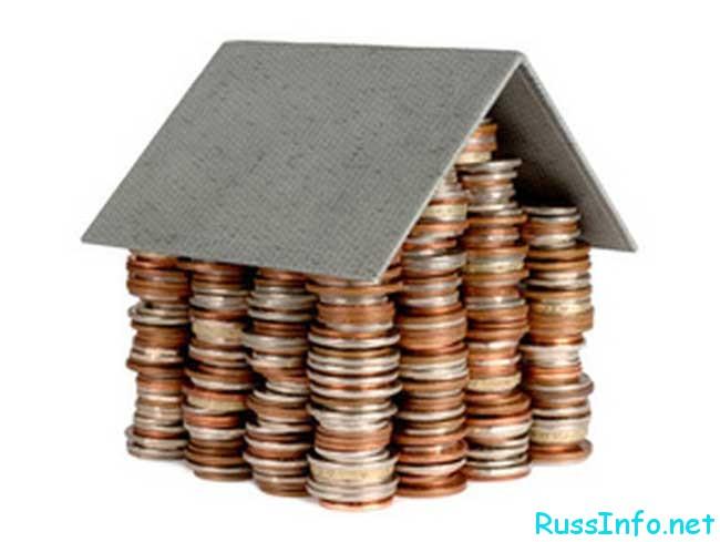 Депозит или недвижимость