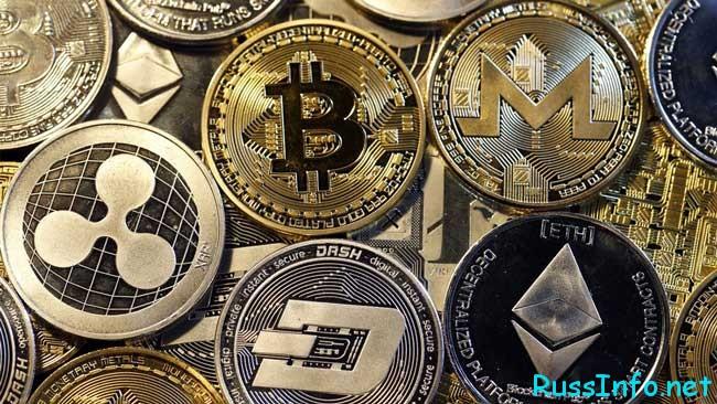 криптовалюты являются новыми для мира финансов