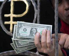 Можно ли запретить доллар