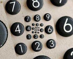 Расшифровка индивидуальных чисел