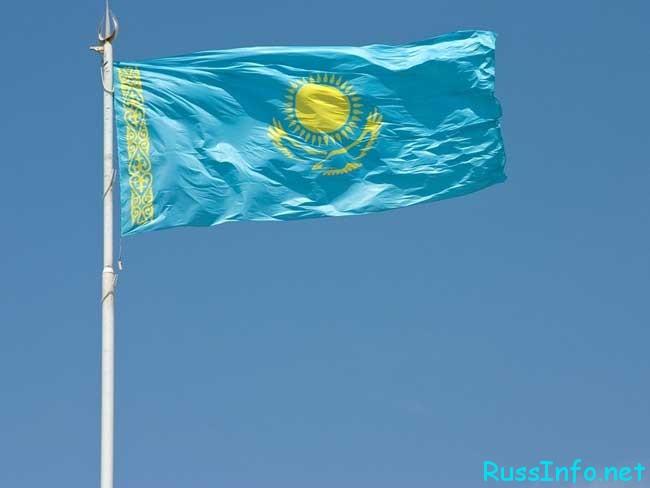 гражданам Казахстана