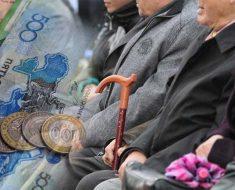 Размер пенсии в 2019 году для казахов