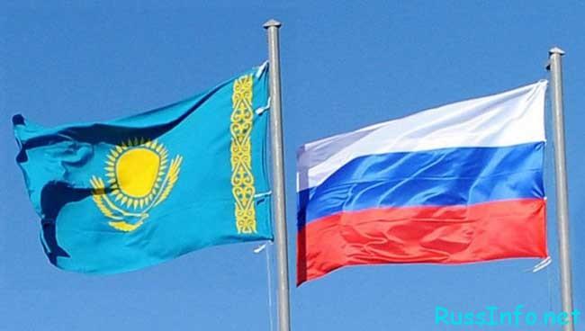 Программа переселения в Россию из Казахстана 2018-2019