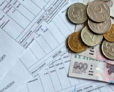 повышение тарифов жилищно-комунального хозяйства