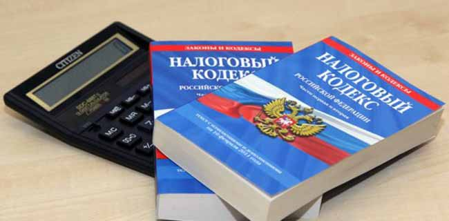 Новый налог на недвижимость в России в связи с изменениями в налоговом законодательстве.