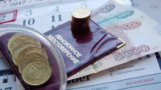 Удостоверение пенсионера МВД России
