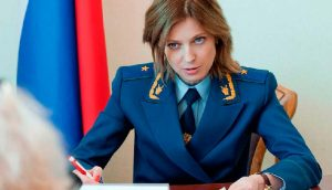 женщина-прокурор