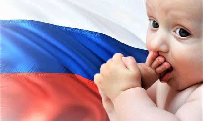 Младенец на фоне Российского флага