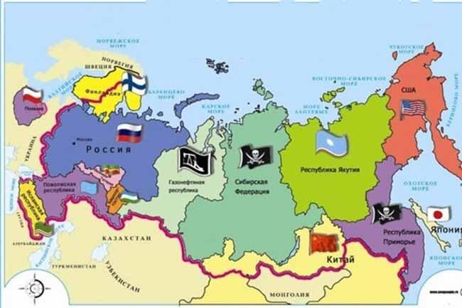Развал России на разные государства