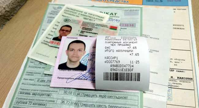 Документы и права водителя