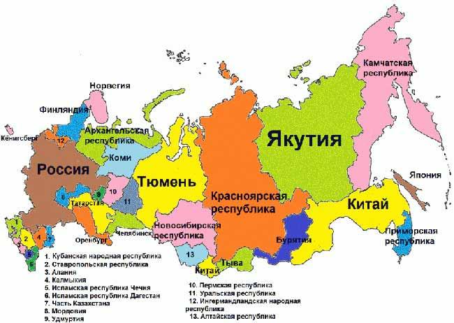 Какие области РФ могут отделиться?