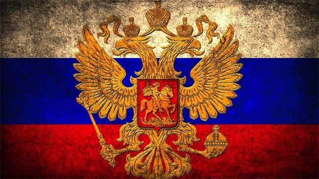 Флаг и герб Российской Федерации