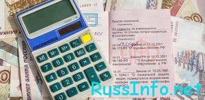 Пенсионное удостоверение и калькулятор