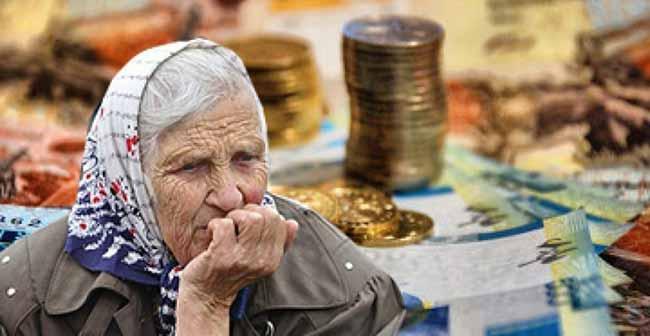 Бабушка - пенсионерка