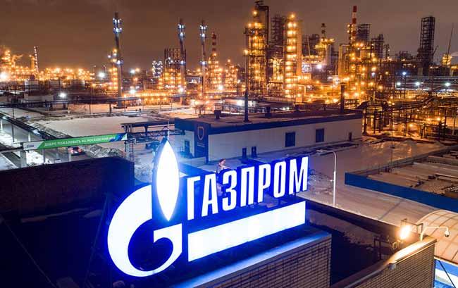 """Неоновая вывеска """"Газпром"""""""