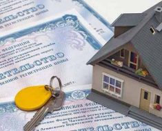 Свидетельства приватизации и ключи от квартиры