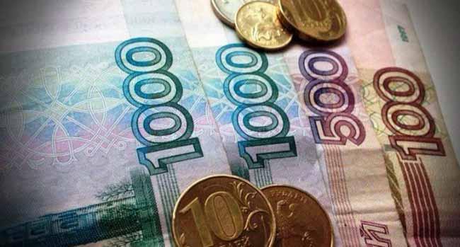 Российские бумажные и монетные рубли